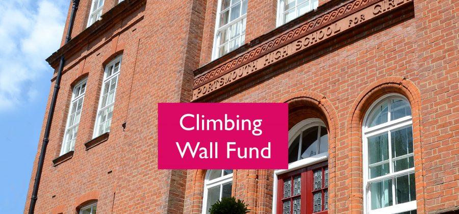climbing wall fund